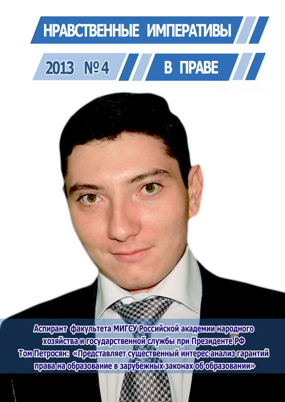платежные поручения украина